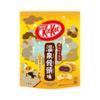 タメせる!ネスレ日本「キットカット ミニ 温泉饅頭味 14枚入り ×4袋」