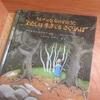 Lou Reed - Delmore Schwartz's Picture Book