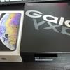 Galaxy Fold SCV44購入! 開封レビュー