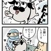 【犬漫画】狂犬病の注射もウキウキで…