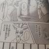 ここんとこ毎週楽しみにしている漫画…BEASTARS(ビースターズ)、それとチャンピオンについて