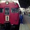 名鉄7300系・100系豊田市行き・知立駅 オヤジカメラ汚写真 おそらく1979年頃