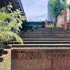【ジャカルタ】非日常体験ができる癒しスポット|Hutan Kota By Plataran |PIDARI LOUNGE