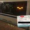 浦東到着後は、上海から鎮江まで新幹線で移動