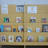 とある学校の図書館(ノーベル賞)