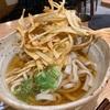 ボリューム感のあるごぼう天うどん食べたければ、JR立川駅構内でぜひ! 〜武蔵野うどん こぶし〜