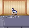 ゲームに出てくる犬のレビュー【その4】