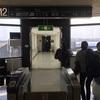 ANA SFC修行 第3回 ⑤ 伊丹→成田→香港