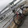 【ロードバイク】荒サイ河口方面 45km + ゆるぽた12km