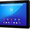 今年、買ってよかった物「Xperia Z4 Tablet」