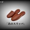 【半田アジアンエステ】ThankYou-サンキュー~モット笑ウトイイヨ、笑エバ楽シイ!~