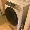 ななめドラム洗濯乾燥機がおすすめポイントしかない件