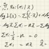 【統計検定準一級】統計学実践ワークブックの問題をゆるゆると解く#18
