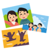 村上信五&小島瑠璃子のお泊り愛について事務所がコメントを発表!