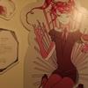 フォッサマグナミュージアムの『宝石の国展』 レッドベリルやモルガナイト編