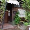 【明日香村でおすすめのカフェ】『コッコロカフェ』【ランチ】