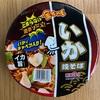 【 徳島製粉株式会社  金ちゃん いか焼きそば 】この いか焼きそばは始め見ました!