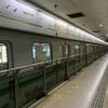 2月は13日東京、14日大阪です(*´∀`)