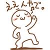 【改めまして】LINEスタンプ制作承ります!!!