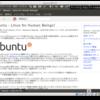 VirtualBox4.0にUbuntu10.10をインストールする方法(On Mac OS X)
