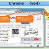 ブラウザは「IE」の時代から「Chrome」の時代に