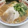 横浜駅西口で『らぁめん たまがった』を味わう