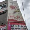 ベトナム料理店🎉