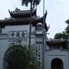 金蓮祠(Golden Lotus Temple)へ行くつもりでしたが… 行ったのは...。