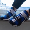 "【リーク】スニーカーリーク情報  ""BBC × ADIDAS HU NMD TRAIL MIND BLUE"""