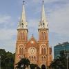 ホーチミン 観光 聖母マリア教会 ~2011 アジア旅行記 その6~