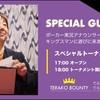 【札幌滞在記】キングスマンへ行きました!