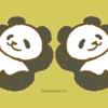 秋深まってパンダのイラスト