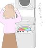 file50  ちゃぁちゃん物忘れ!(大人のADHD)