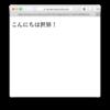 ncmbコマンドが複数ファイルのアップロードに対応しました
