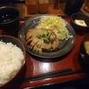 大手町【活菜厨房 然 大手町店】日替わり定食 ¥880