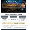 """アイネット証券× """"YEN蔵のリアル・トップ・トレーディング"""""""