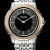 レビュー シチズンエコドライブワン AR5055-58E 頑張れ国産時計のブログ