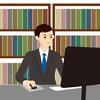 賃貸不動産経営管理士〝業務管理者移行講習〟