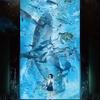 劇場アニメ『海獣の子供』(2019年)レビュー:日常に折りたたまれた遙かなる世界