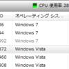 Windows 7 64-bit 環境で Application Manifest が無視されることがあるように見える
