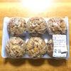 コストコで人気の「ミックス&マッチマフィン」新商品のフレンチトーストマフィンが美味しくておすすめです!