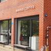 【韓国カフェ】京義線スッキル(森の道)にある、비로소 커피(BIROSOO COFFEE)に行ってみた