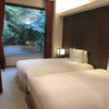 【宿泊記】「ふふ熱海」に宿泊!プライベート空間が最高すぎた✨美にこだわる人にもオススメ。