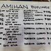 フィリピン、レガスピからマニラに夜行バスで移動