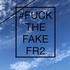 【ブランドパクリ問題・ #FUCKTHEFAKEFR2 】「株式会社ニシノコンサル」2019年9月26日放送分、第33回