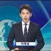 이재성 イ・ジェソン  KBS