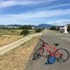 サイクリング × 愛宕山登山 × サイクリング