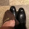 出張時の革靴のケア:M.MOWBRAY グローブクロスを購入しました。