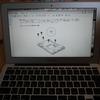 ThinkPad X201sの熱暴走対策(ヒートシンクのグリス塗り替え)