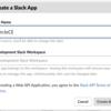 CircleCIでのslack連携 (Slackアプリ版)